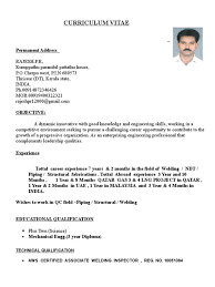 qa qc inspector resume sample samples resume for job qa qc inspector resume sample 6