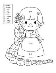 519200be4230f337fcb1464417534b25 coloring worksheets addition games 1830 best images about matematika 1 t��da on pinterest fact on addition worksheets for year 1