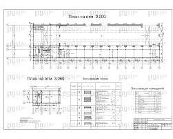Скачать бесплатно дипломный проект ПГС Диплом №  3 План на отм 0 000 и 3 060 jpg