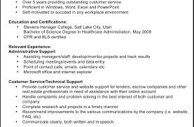 Best Resume Building Sites Download Best Resume Building Sites