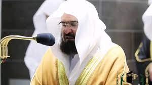 سورة النور (۞ ٱللَّهُ نُورُ ٱلسَّمَـٰوَ ٰتِ وَٱلۡأَرۡضِۚ ) الشيخ د. عبدالرحمن  السديس - YouTube