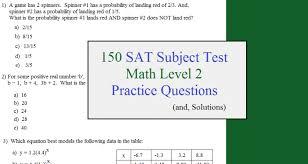 150 sat subject test practice questions level 2