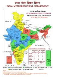 monsoon failure rainfall is far below normal in  according to