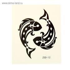 татуировка на тело рыбы 1252297 купить по цене от 2602 руб