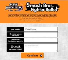 Smash Bros. Fighter Ballot | Know Your Meme via Relatably.com