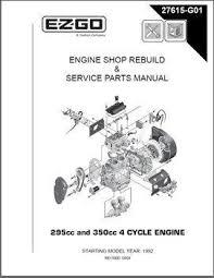 e z go atilde acirc reg golf cart wiring diagrams shop ezgo com 1994 2008 shop rebuild manual for 4 cycle engines 9hp 11hp