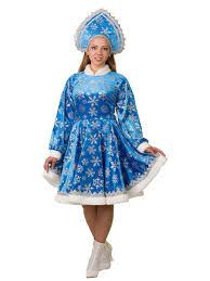 """<b>Карнавальный костюм</b> """"<b>Снегурочка</b> Амалия <b>Батик</b> 10298546 в ..."""