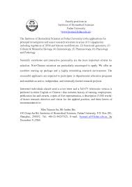 Cover Letter Forulty Position Resume Badak Lecturer Kindergarten
