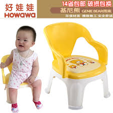 small child chair. Good Doll Child Chair Baby Jiaojiao Small Plastic Chairs Stool Infants