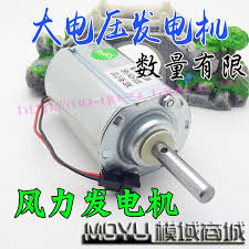 small generator motor. DC Generator Small Hand Wind Friction High  Power Motor R