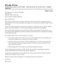 Teaching Cover Letter Cover Letter Examples For Elementary