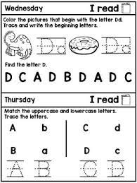 These math sheets can be printed as extra teaching material for teachers, extra math practice for kids or as homework material parents can use. Homework Packet For Pre K Entire Year By Happily Ever Kindergarten