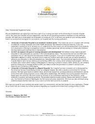 New Grad Rn Cover Letter New Grad Registered Nurse Cover Letter