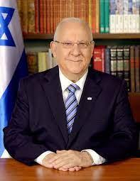 イスラエル 大統領 訪韓