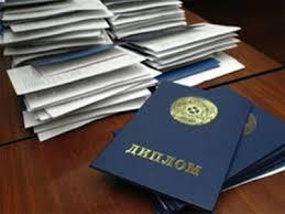 Полиция отказалась комментировать подлинность диплома чиновника из  Полиция отказалась комментировать подлинность диплома чиновника из за личных данных