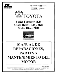 Manual TOYOTA Hilux Fortuner - [PDF Document]