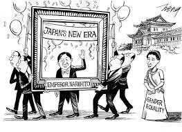 nytニューヨークタイムズが新しい天皇陛下の即位を悪意ある漫画で