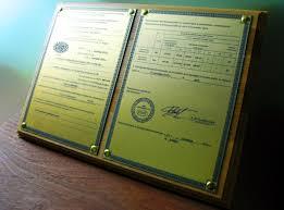 Кубки медали дипломы