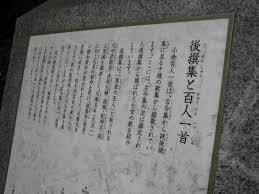秋の嵐山散策 その3竹林の小径 カプセルな気分 Caphotel Kyoto