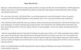 essay writing on republic day republic day essay for children essay writing on republic day