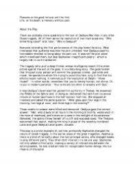 biographies essays essays term papers research papers harlem renaissance