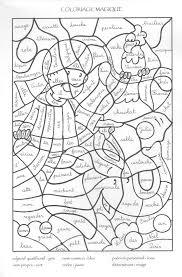 Coloriage Coloriage Magique 2 Coloriage Cod Pinterest