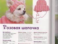 DIY and crafts: лучшие изображения (73) | Bricolage, Gift boxes и ...