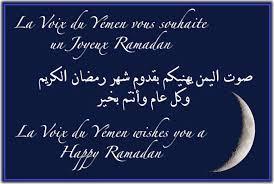 500 Best Ramadan Quotes 2019 All Categories Ramadan Calendar 2019