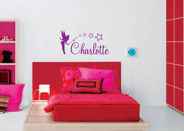 personalised fairy stars vinyl wall art sticker any name girls kids bedroom decor decal free ship on stars vinyl wall art with personalised fairy stars vinyl wall art sticker any name girls kids