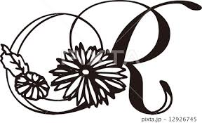 Chrysanthemum R Decorative Alphabetのイラスト素材 12926745 Pixta