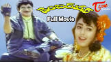 Ravali Chinnabbayi Movie