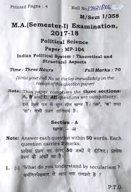 "essay on bjp kautilya and gst and manu as thinker of  the question paper on the subject "" n political system theoretical and structural aspects"" starts the students needing to answer ""what do you"