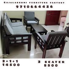 wooden sofa set in chandigarh