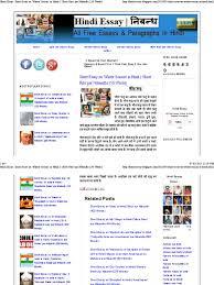 vyayam ka mahatva essay typer essay for you vyayam ka mahatva essay typer image 5