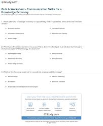 quiz worksheet communication skills for a knowledge economy print communication skills needed in a knowledge economy worksheet
