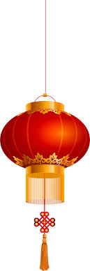 Hd Japanese Fan Clipart At Getdrawings Lantern Chinese New Year
