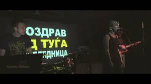 Bernays Propaganda (live)