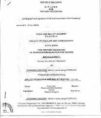 ballet pedagogue diploma part 1 jpg ·