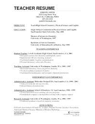 Yoga Teacher Resume Examples Or Resumes Yoga Teacher Resume Sample Teaching Resumes