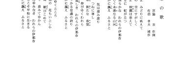 ⅴ 資料編