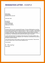 Official Leave Application Format Word Invoice Template Microsoft