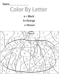 Adult ~ Coloring Pages Color By Letter Worksheets Preschool And ...