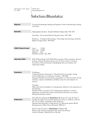 sample resume in word sample resume in word 5723
