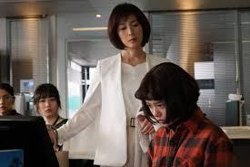 今夜ハケン占い師アタル杉咲花は母若村麻由美を見返すために奮闘