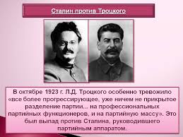stalin vs trotsky essay term paper writing service stalin vs trotsky essay