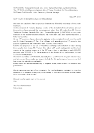 thank you letter for invitation thank you letter  sample thank you letter to interviewer 9 sample thank you letter for invitation just letter templates neil armstrong typed letter signed
