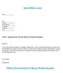How To Write A Requirement Letter Salary Advance For Medical Treatment Sample Application