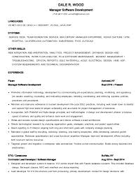 Software On Resume Impressive Resume