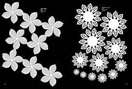 立体でつくる綺麗な切り絵と小物たち Wonderland Of Paper Cutting