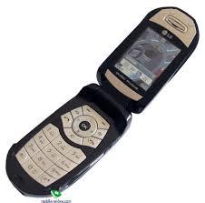 Mobile-review.com Review GSM phone LG M4410